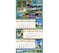Изготовление квартальных настенных календарей в Подольске