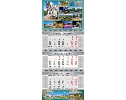 Квартальный настенный календарь А4 плюс рекламный блок с любым изображением