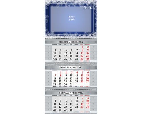 Календарь Кв-А4-02 на 2020 с фото на заказ