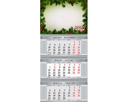 Календарь Кв-А4-05 на 2020 с фото на заказ
