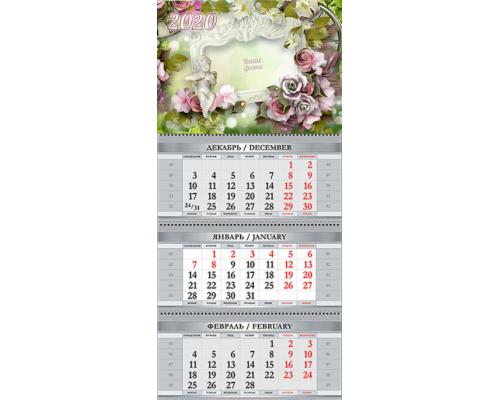 Календарь Кв-А4-06 на 2020 с фото на заказ