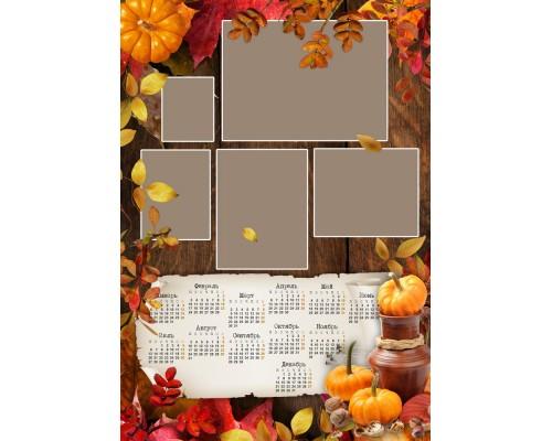 Календарь Пл-02 на 2021 г. с фото на заказ