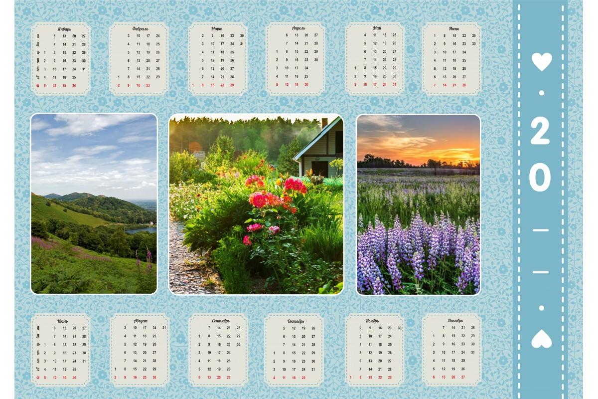 образцы постеров календарей узнаете