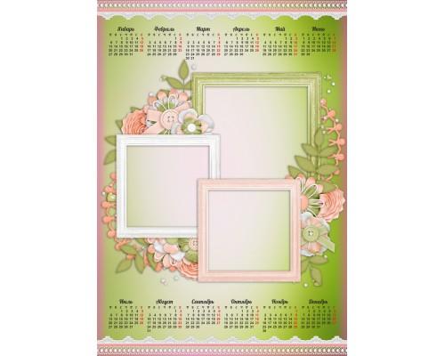 Календарь Пл-05 на 2021 г. с фото на заказ