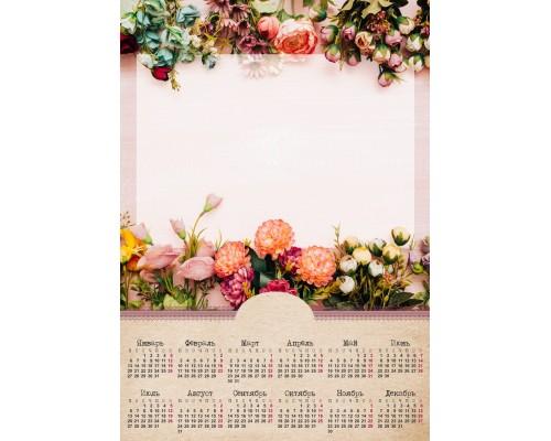 Календарь Пл-10 на 2021 г. с фото на заказ