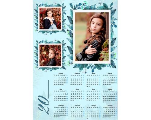Календарь Пл-12 на 2020 г. с фото на заказ