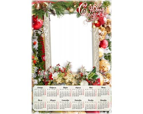 Календарь Пл-13 на 2020 г. с фото на заказ