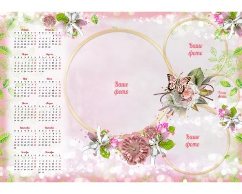 Календарь Пл-17 на 2020 г. с фото на заказ