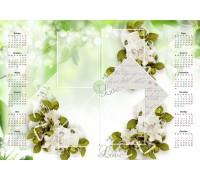 Календарь Пл-19 на 2020 г. с фото на заказ