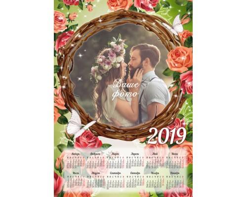 Календарь Пл-01 на 2019 г. с фото на заказ