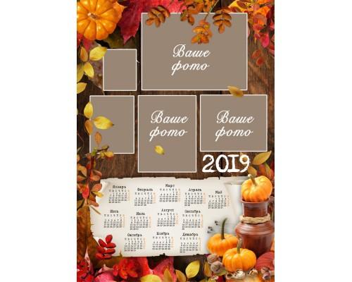 Календарь Пл-02 на 2019 г. с фото на заказ