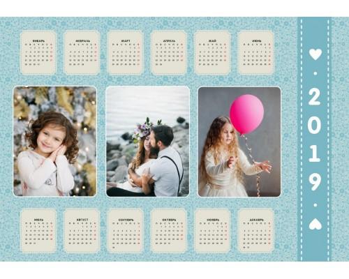 Календарь Пл-04 на 2019 г. с фото на заказ