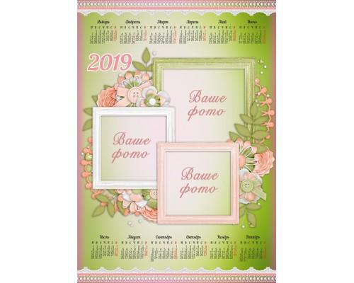 Календарь Пл-05 на 2019 г. с фото на заказ