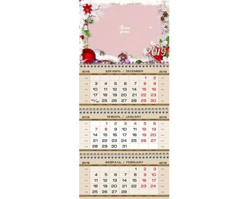 Календарь Кв-А4-04 на 2019 с фото на заказ
