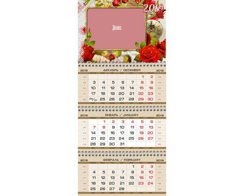 Календарь Кв-А4-01 на 2019 с фото на заказ