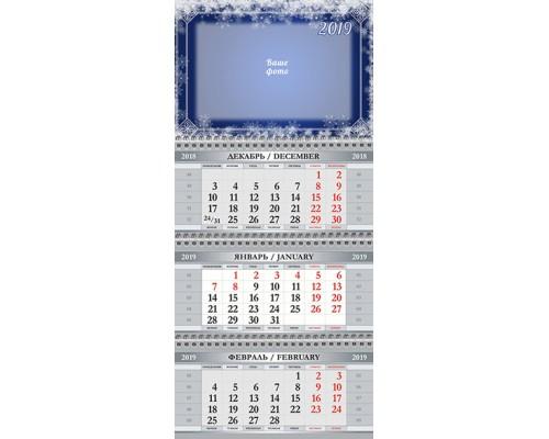 Календарь Кв-А4-02 на 2019 с фото на заказ
