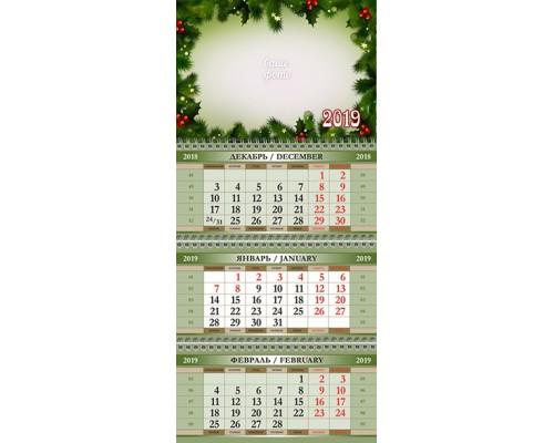 Календарь Кв-А4-05 на 2019 с фото на заказ