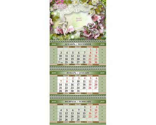 Календарь Кв-А4-06 на 2019 с фото на заказ