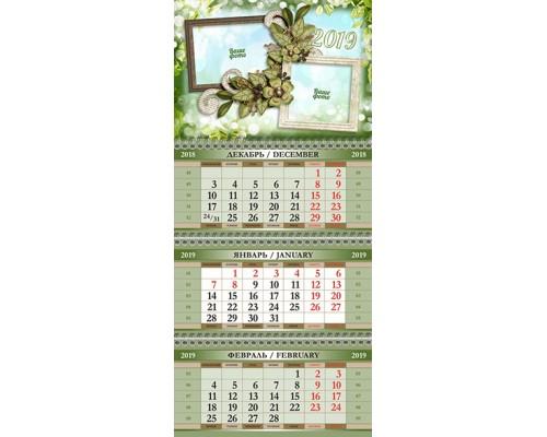 Календарь Кв-А4-07 на 2019 с фото на заказ
