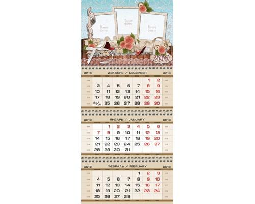 Календарь Кв-А4-08 на 2019 с фото на заказ