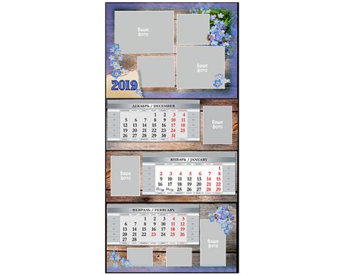 Календарь Кв-01 на 2019 г. с фото на заказ