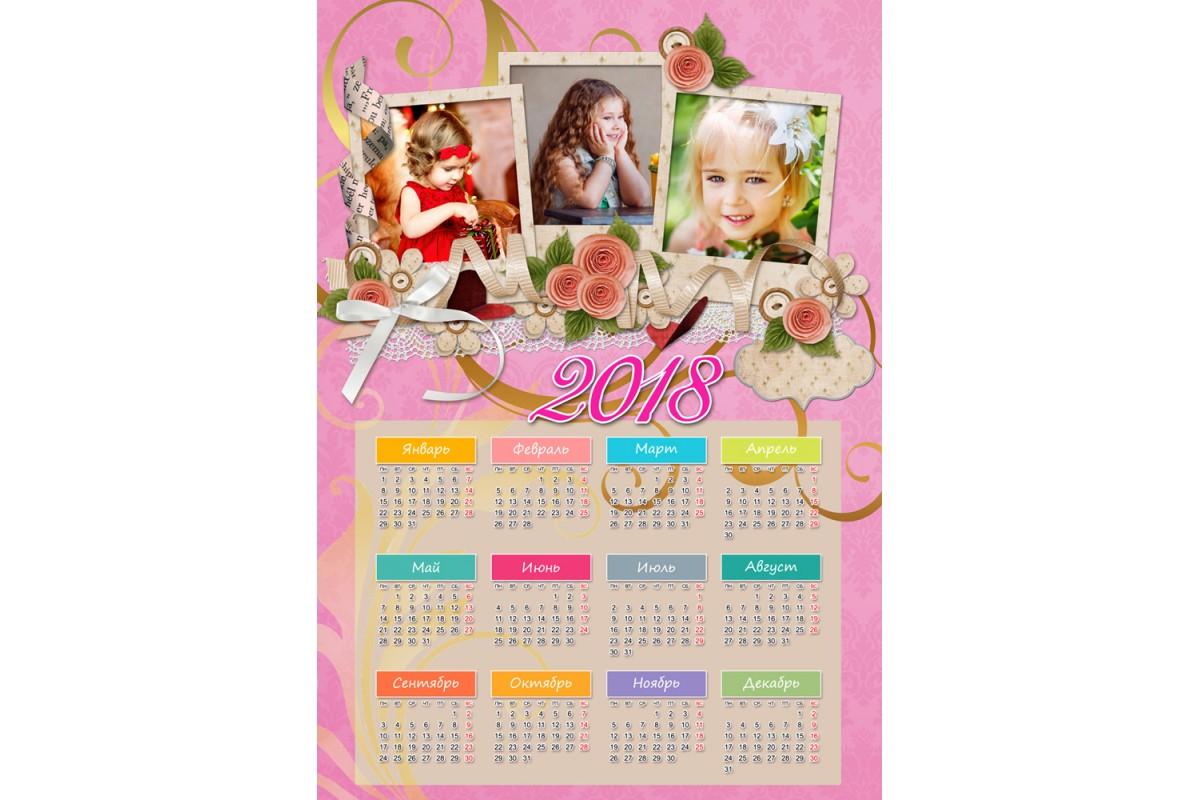 часть печать постер календарь простой торт