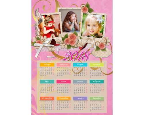 Календарь постер настенный А3 с рисунком на заказ