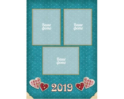Календарь Пр-01 на 2019 г. с фото на заказ