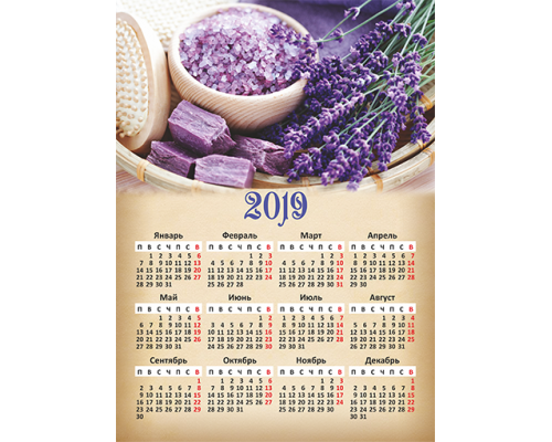 Календарь постер настенный А4 с рисунком на заказ