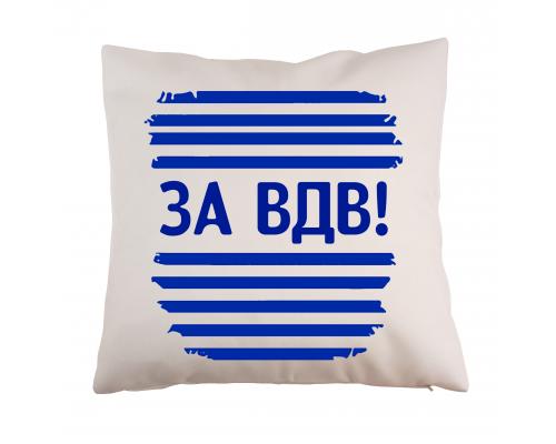 Подушка ВДВ-2