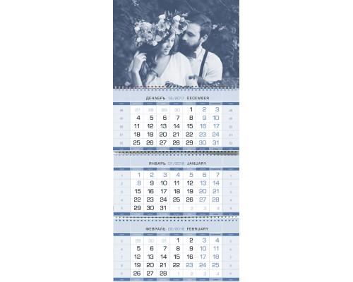 Квартальный календарь А4 на 14 февраля