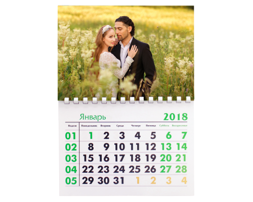 Магнитный календарь с вашими фото